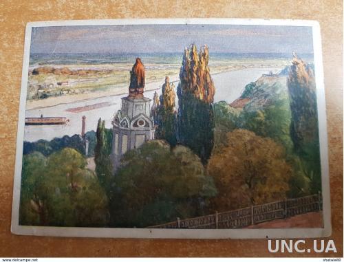 Старинная открытка Киев Вид с Владимирской горки Изд. Геокартпром Москва