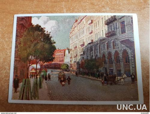 Старинная открытка Киев Улица Карла Маркса Изд. Геокартпром Москва