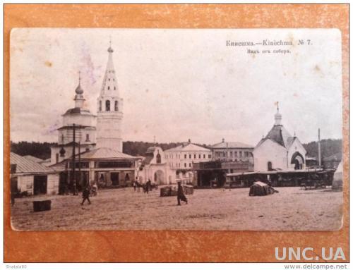Старые открытки кинешма, надписями бывает