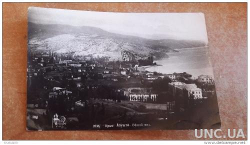 Открытка старинная. Крым Алушта 1934 Общий вид на город