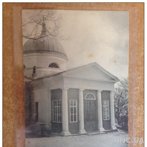 Старинная открытка Крым Балаклава Георгиевский Балаклавский  монастырь Храм св. Георгия