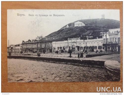Открытка старинная. Крым Керчь Вид с бульвара на Митридат Фото Беринштейн