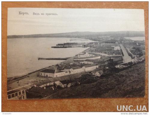 Открытка старинная. Крым Керчь Вид на пристань Фото Беринштейн