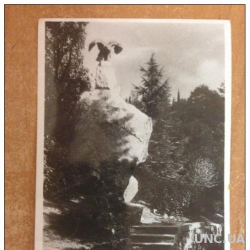 Открытка старинная. Крым Мисхор Парк в доме отдыха имени Орджоникидзе Издание Союзфото Москва