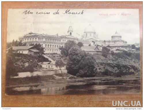 Почтовые открытки курск, поздравления сыну днем