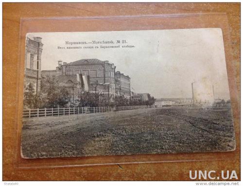 Моршанск на старинных открытках