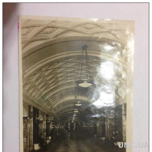 Открытка, открытки курская метро