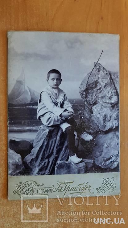 Старинная фото-открытка Одесса. Кабинет фото Б. Грабяж