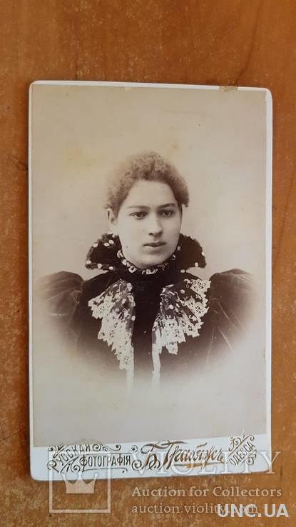 Старинная открытка-фото Одесса. Визит фото  Б. Грабяж