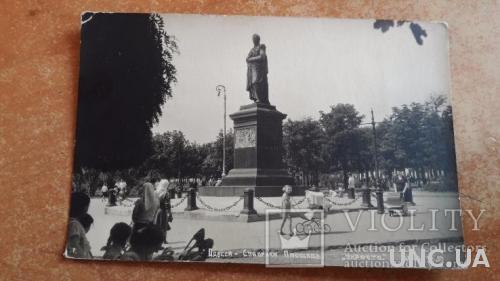 Открытка Одесса Соборная площадь Укрфото Фотооткрытка