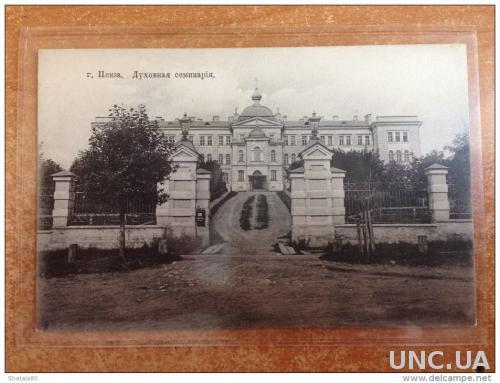 Старые открытки пенза, королева картинки