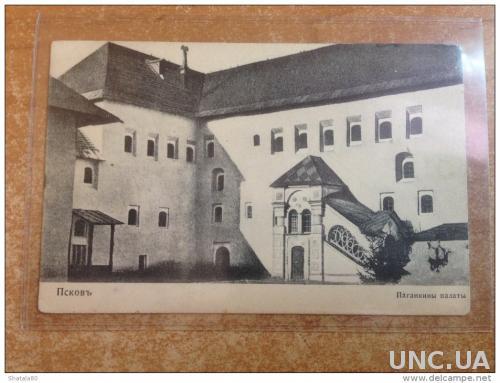 Аукцион старинных открыток псков