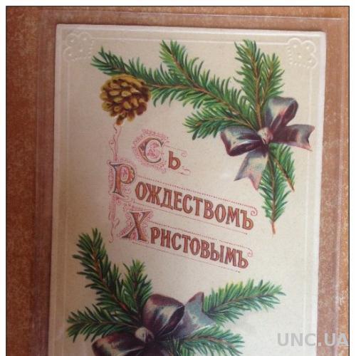 Открытка С Рождеством Христовым Ветви елки с бантиком