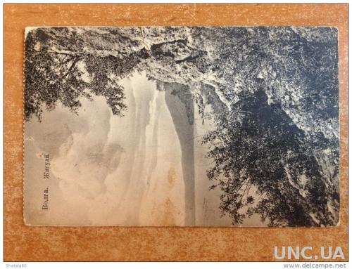 Русские старые открытки Волга Жигули