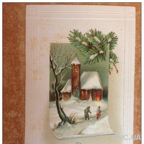 Старинная открытка С Рождеством Христовым  Люди идут в церковь