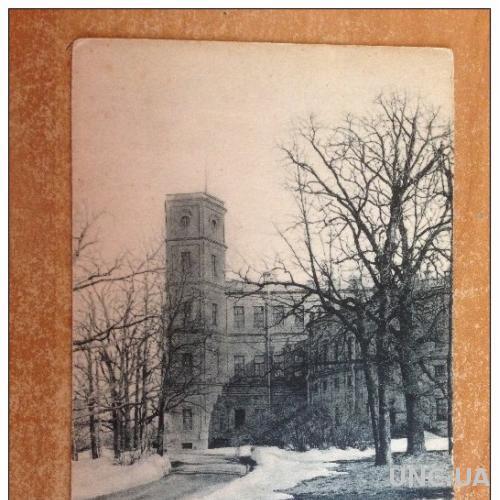 Гатчинский музей открыток