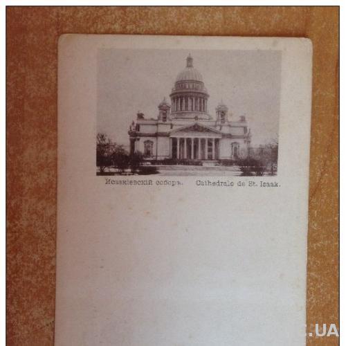 расположено изображение где можно продать открытки в санкт петербурге блондинка