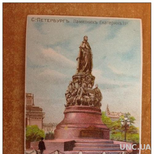 этот период где можно продать открытки в санкт петербурге арабского ханджар обоюдоострое