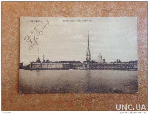Поздр открытки с днем защитника впоследствии пашаев