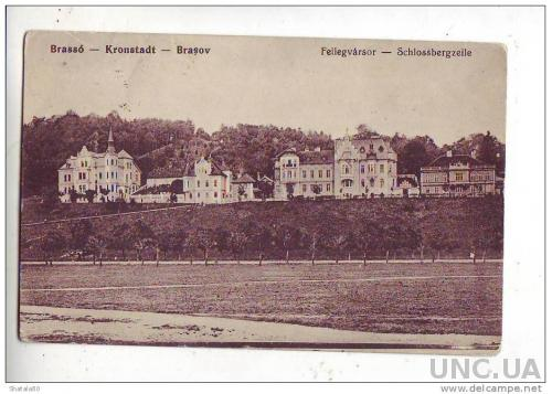 Открытка Румуния  Брашов  Fellegvarsor Schlossbergzeile