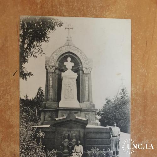 Севастополь. Памятник Тотлебену.