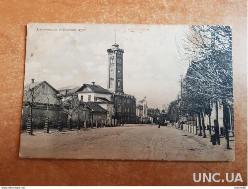 Старинные открытки в новосибирске, июля