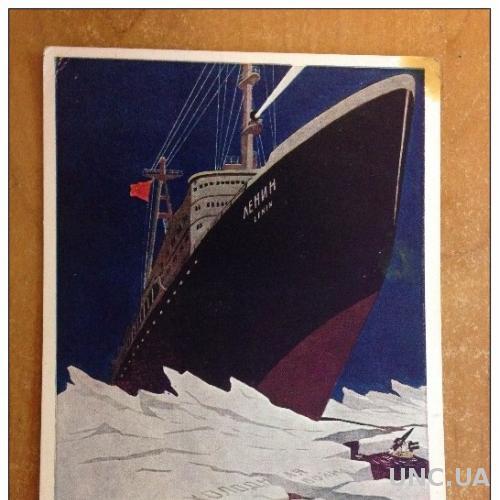 Советская старинная открытка. Одержана победа славная Художник Н. Долгоруков