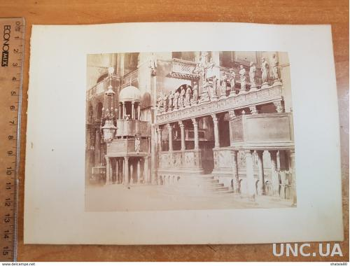 Старый фотография. Venezia 1887