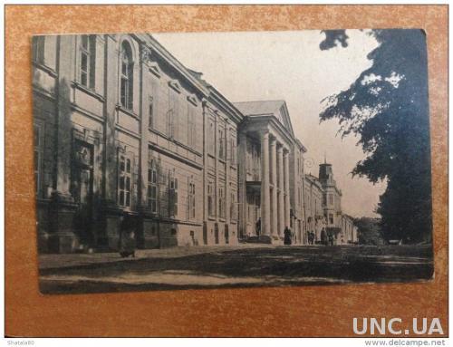 Открытка старинная  Тернополь Окружной суд