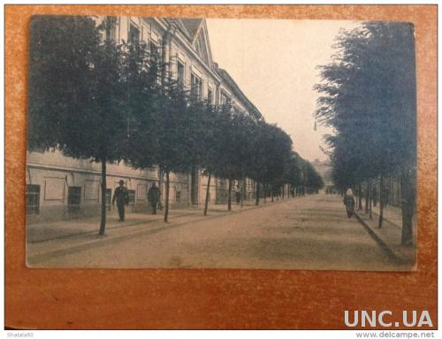 Открытка старинная Тернополь Улица Голуховскаго