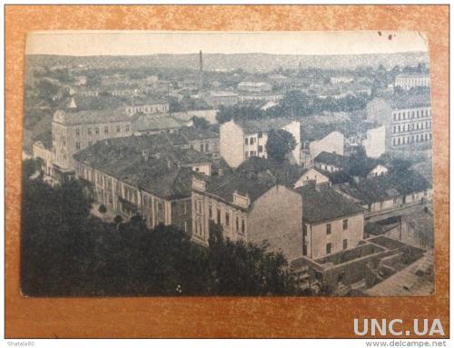 Открытка старинная Тернополь Общий вид