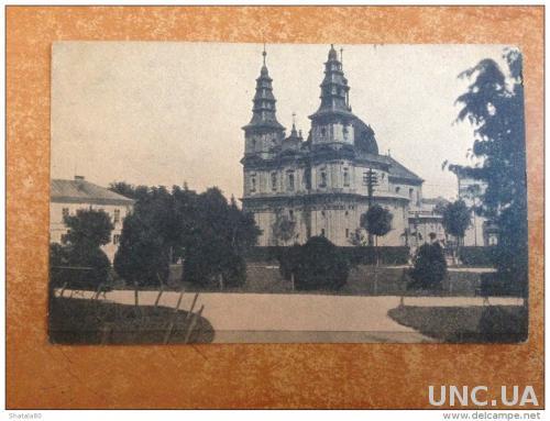 Открытка старинная Тернополь Костел Доминиканцевь