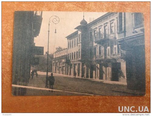 Открытка старинная Тернополь Улица 3 - го мая