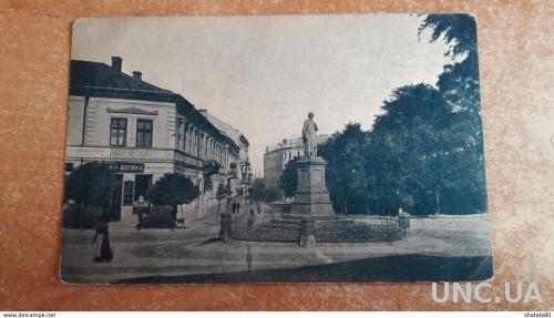 Открытка старинная Тернополь Святоянская улица