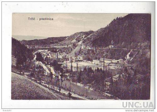 Открытка Словения Фабрика Trzic predilnica