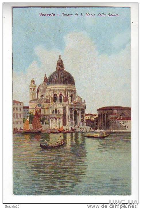 Почтовая открытка на итальянском, баба яга