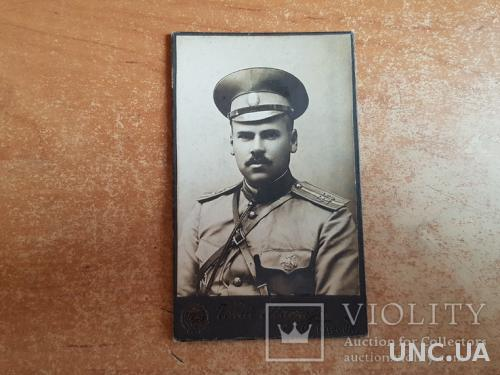 Старинная открытка-фото Визит фото. Одесса. Военный Фотограф Гений Шапиро