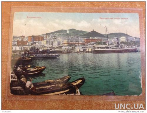 Старинная открытка Владивосток Центральная часть города Изд.  Бр. Синкевич