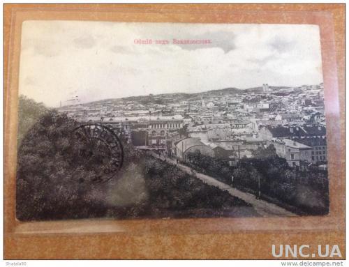 Старинная открытка Владивосток Общий вид Владивостока