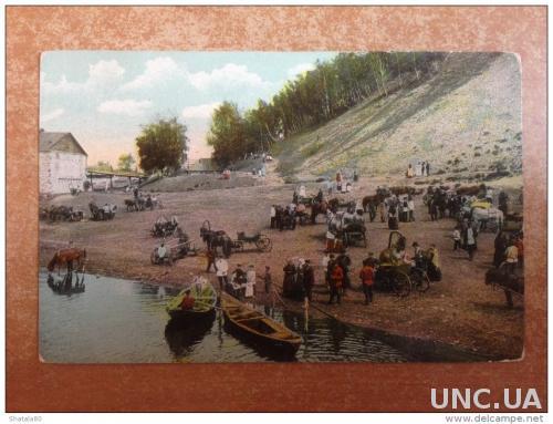 Старинная открытка Волга В ожидание парохода
