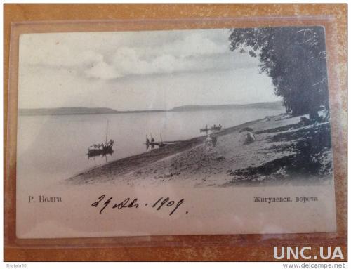 Старинная открытка Волга Жигулевские ворота Изд. Д. А. Паппадато