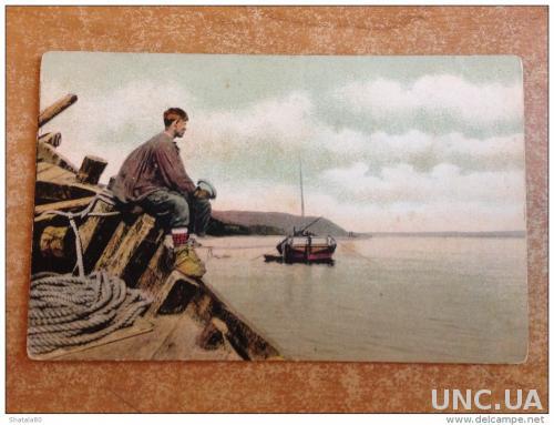 Старинная открытка Волга Бурлак № 5 Изд. Шерерь Набгольц и Ко Москва