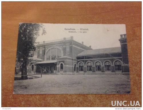 Почтовых открыток, открытки старые витебск