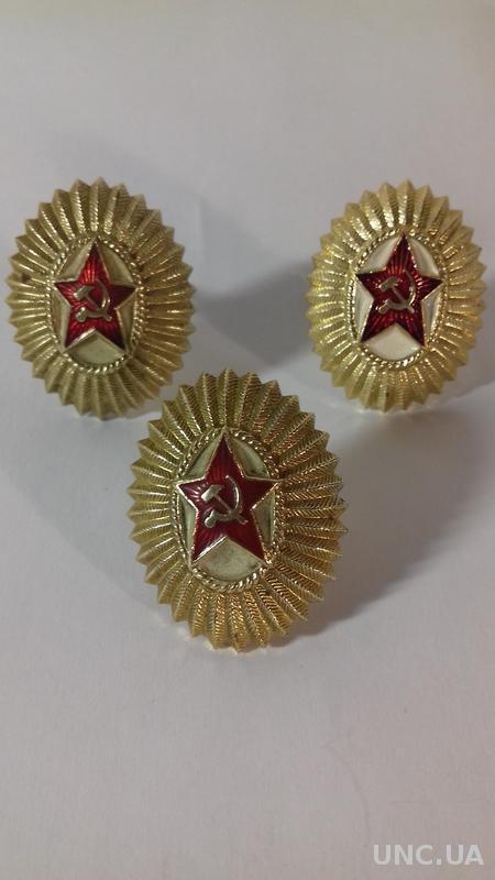 Кокарда офицерская-3шт.ссср.