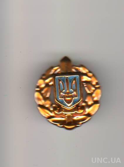 Эмблема СБУ (пластик)