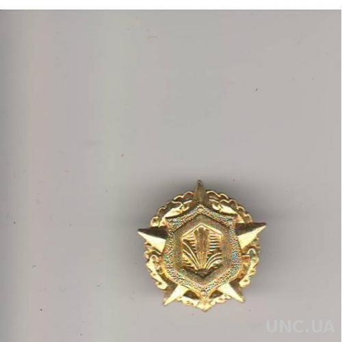 Эмблема СССР химические войска (алюминий, винт)