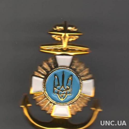Кокарда Украина адмиралы ВМС (пластик)