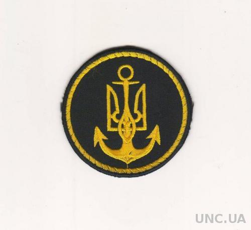 Шеврон ВМФ (приказ №606) (80 мм)