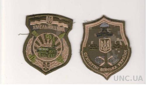 Шеврони 19 бригада ( комплект)