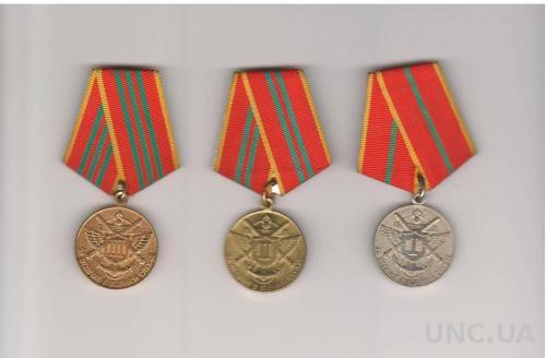 За отличие в военной службе МО РФ (1-3 ст) (в коробках)
